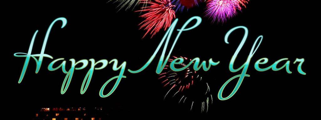 Doček Nove godine 2017 Lika